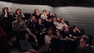 [스페인/해외문화PD] 제 1회 한국 다큐멘터리 영화전
