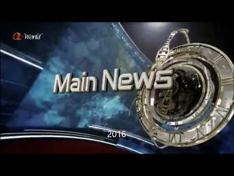 ATV Idents - ATV News Ident (1980-2016)
