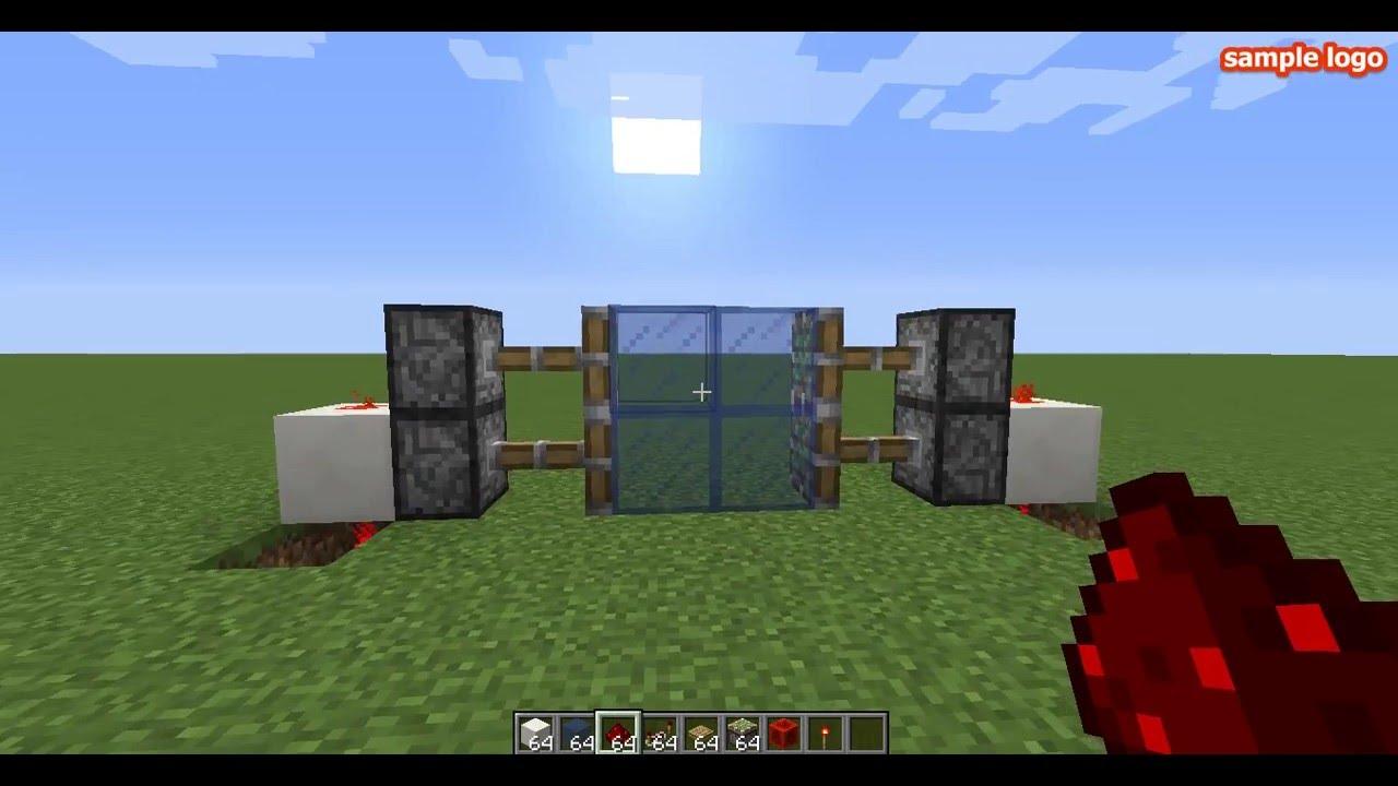 Como hacer una puerta automatica para minecraft 1 8 youtube - Como hacer una puerta mosquitera abatible ...