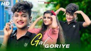 Gal Goriye 🙄 गल गोरीए 🍓High Rated Gabru😃हाई रेटेड गबरू 🎤Guru Randhawa 😎new Hindi video 2021   Esmile