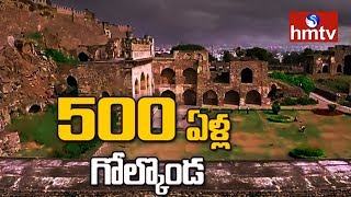 Golconda Fort Completes 500 Years | hmtv Special Focus on Golkonda | hmtv