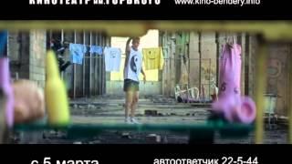 Кинотеатр им. Горького - Chappie Бендеры