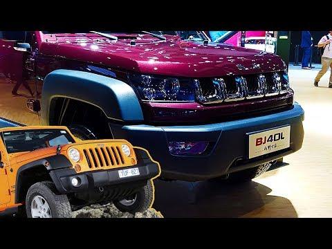 УАЗ и НИВА больше НЕ нужны Есть BAIC BJ40L Китайская копия Jeep Wrangler