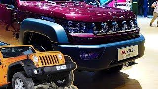 УАЗ и НИВА больше НЕ нужны?  Есть BAIC Bj40l!  Китайская копия Jeep Wrangler!