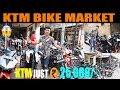 KTM JUST 25K RS | SECOND HAND BIKES MARKET | BIKES IN CHEAP PRICE| KTM | PULSAR | FZ | BULLET