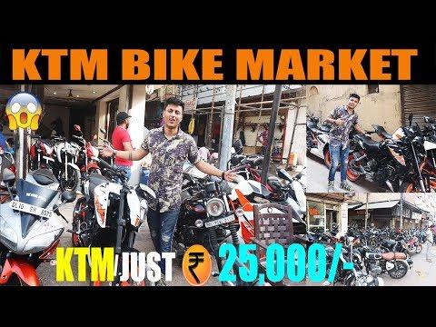 KTM JUST 25K