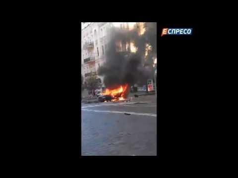 Появилось видео пылающей машины, в которой взорвался Шеремет. Шокирующее видео. Новости сегодня