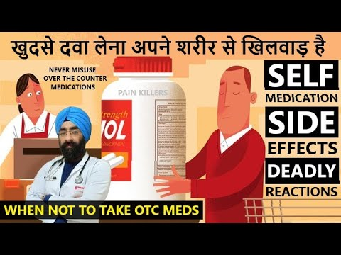 Deadly Side Effects of Self Medication | Signs of OTC drug misuse | Dr.Education Hindi Eng #cardiology