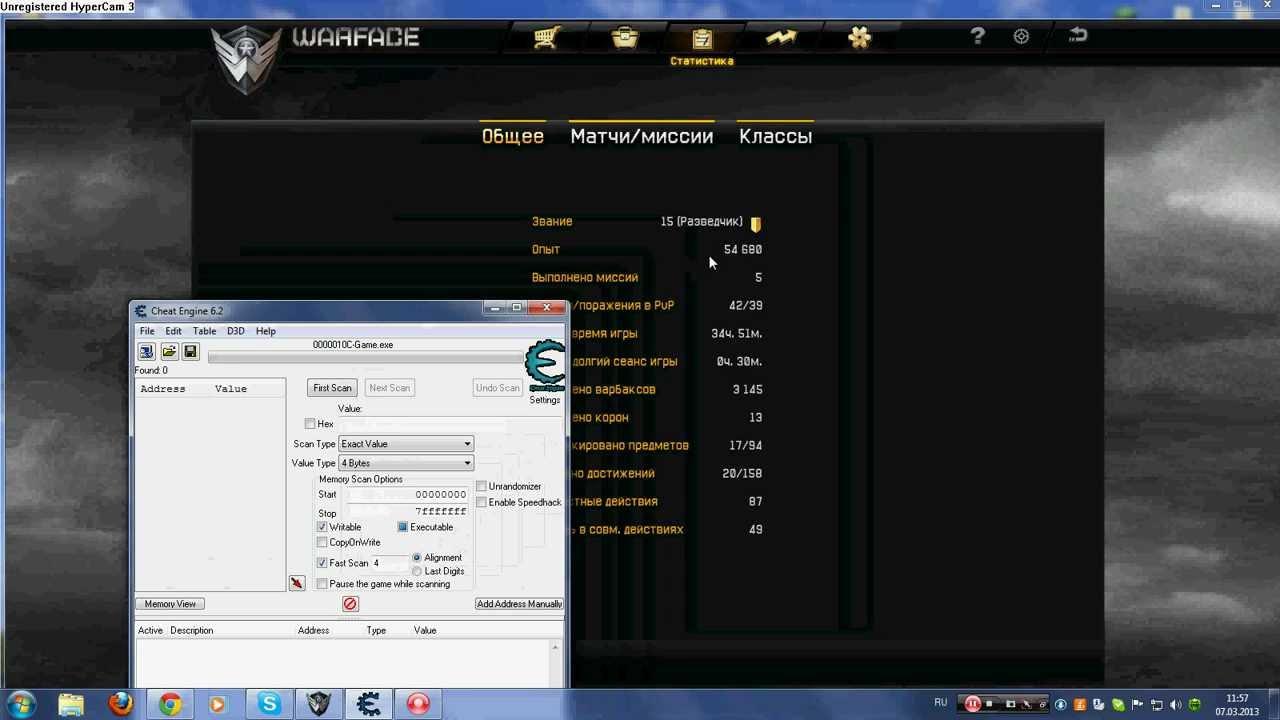 Как настроить cheat engine 6.2 для warface на коробки удачи