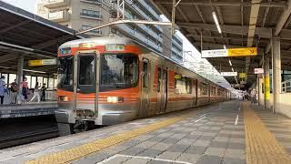 【313系8000番台重連】快速名古屋行き 鶴舞駅発車