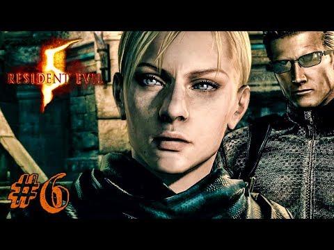 НАТУРАЛЬНЫЙ БЛОНДИН!► Resident Evil 5 Прохождение #6 ► ХОРРОР ИГРА