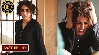 Balaa Last Episode 40 - Top Pakistani Drama