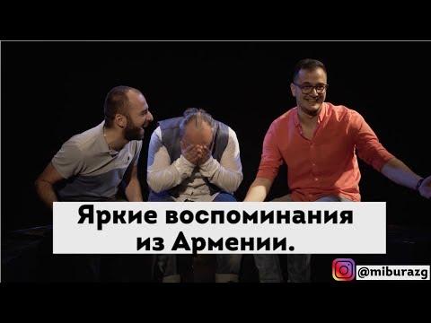 ❗Уникальный человек, который знает практически все армянские диалекты❗