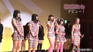 【2012/12/03】http://www.ehime-np.co.jp/ 若い女性が農産物の生産・加...