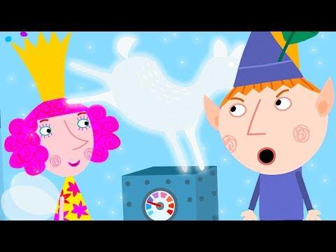 El Pequeño Reino de Ben y Holly - Visitando a los Caléndula - Dibujos Animados