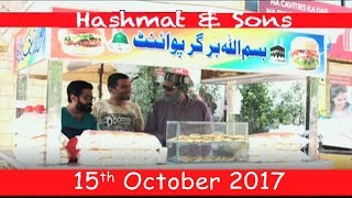 Bun Kabab Wala   Hashmat & Sons   SAMAA TV   15 Oct 2017