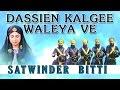 Satwinder Bitti - Dassein Kalgi Waleya Ve - Dhann Teri Sikhi