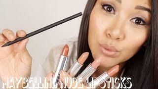 Repeat youtube video [SWATCHES] สาวออฟฟิตติดนู้ด Maybelline Nude Lipsticks