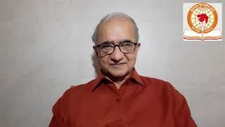 "Gujarat Vishvakosh Trust | Lecture By Chintan Bhatt on ""Science Experiment that change the World"""