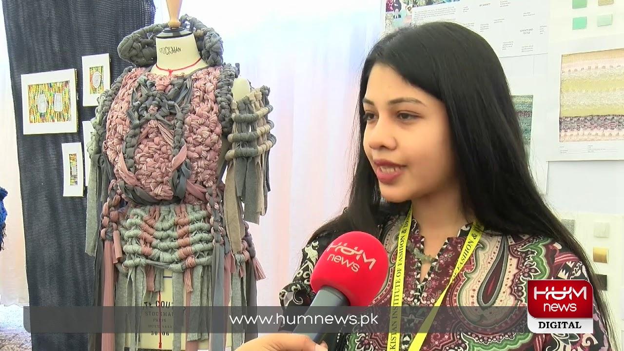 Art Mela At National Textile University Faisalabad Youtube
