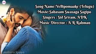 Vellipomaake - Lyrics with English translation||Sahasam Swasaga Sagipo||Sid Sriram||AR Rahman||