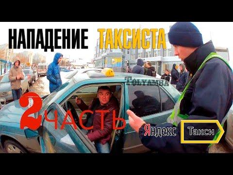 Новости Санкт-Петербурга и Ленинградской области -