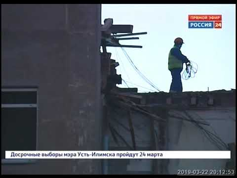 Снос ТЭЦ на Нижней набережной в Иркутске активно обсуждают в соцсетях