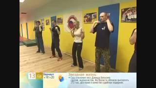 Бесконтактный бой Вадим Старов)   Первый канал 00