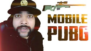 स-परिवार - PUBG MOBILE - Another Gathering