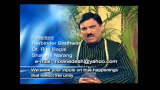 Hotlinedesh - OMNI Television
