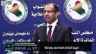 مصر العربية | الجبوري: السلاح في المقدادية منفلت وبعلم الدولة