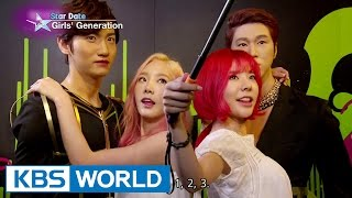 Guerilla date with Girls' Generation (Entertainment Weekly / 2015.07.24) - Stafaband