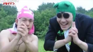 みんなで踊ろう!【Let's Go!ダブティ/イセイジン】ミュージックビデオ【へんてこ】 thumbnail