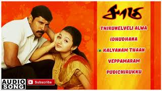 Saamy | Saamy full songs | Harris Jayaraj | Harris Jayaraj hits | saamy audio mp3