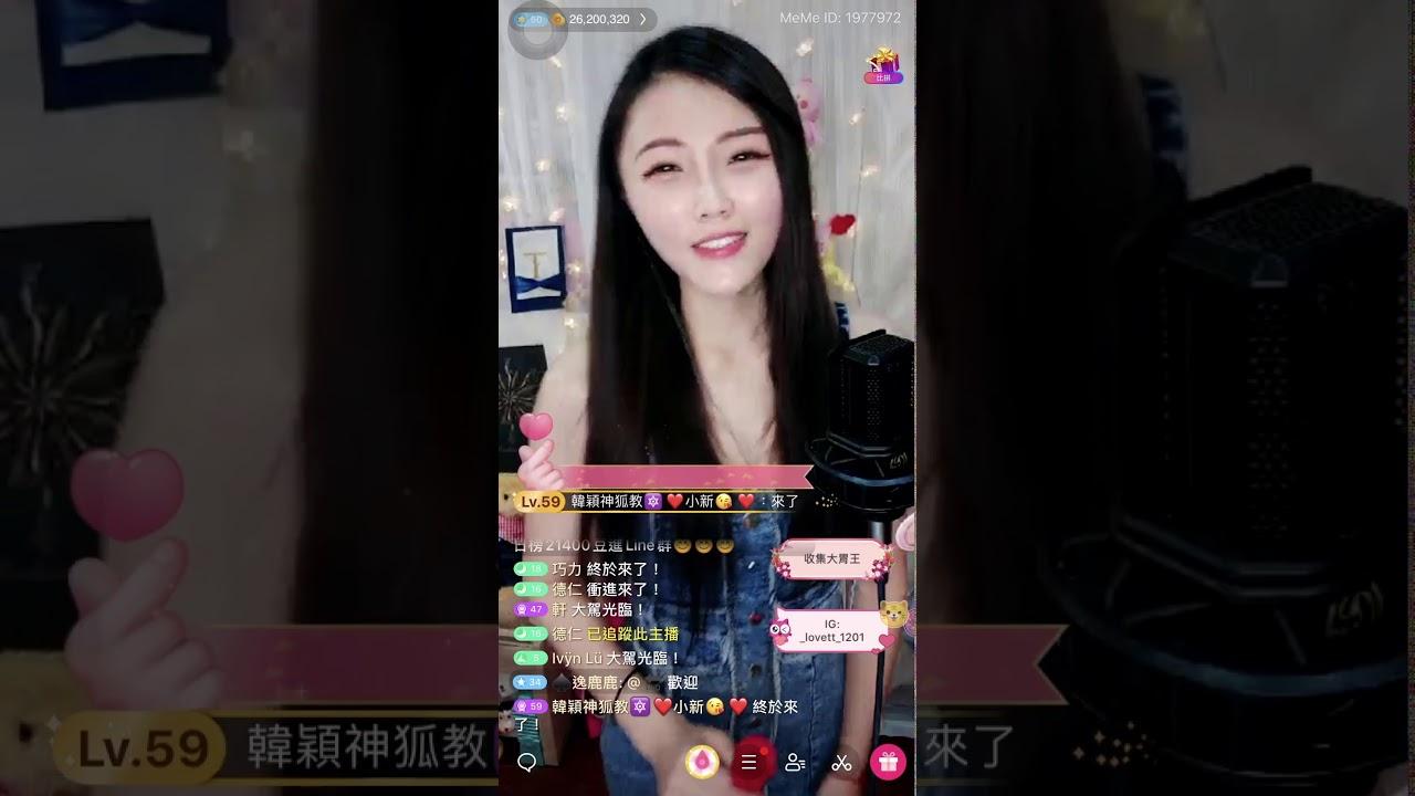 TT 紅薔薇白玫瑰-鄧紫棋 20200229 - YouTube