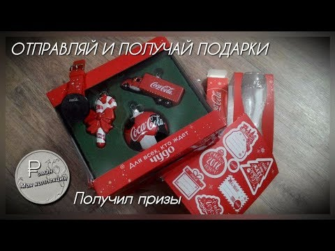 Мармелад шоу магазин необычных сладостей в москве coca-cola vanilla (ваниль) usa 0355л. Под заказ. Купить в один клик. Оформление заказа.