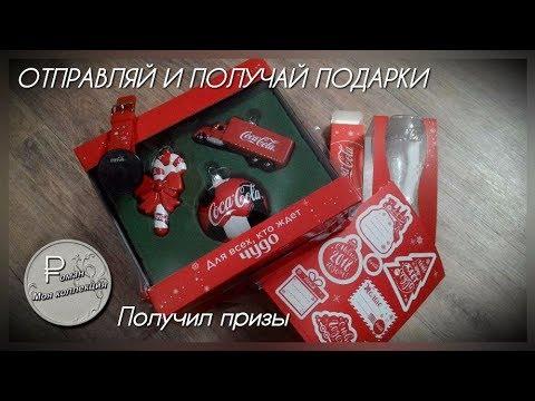 Кока кола призы екатеринбург pepsi man ps1 iso