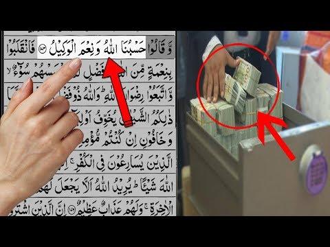 حسبنا الل� و نعم الوکیل کی �ضیلت     Hasbunallahu Wa Nimal Wakeel Ki Fazilat    Money Wazifa