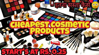 CHEAPEST COSMETIC PRODUCT IN SADAR BAZAR | COSMETIC WHOLESALE MARKET SADAR BAZAR DELHI