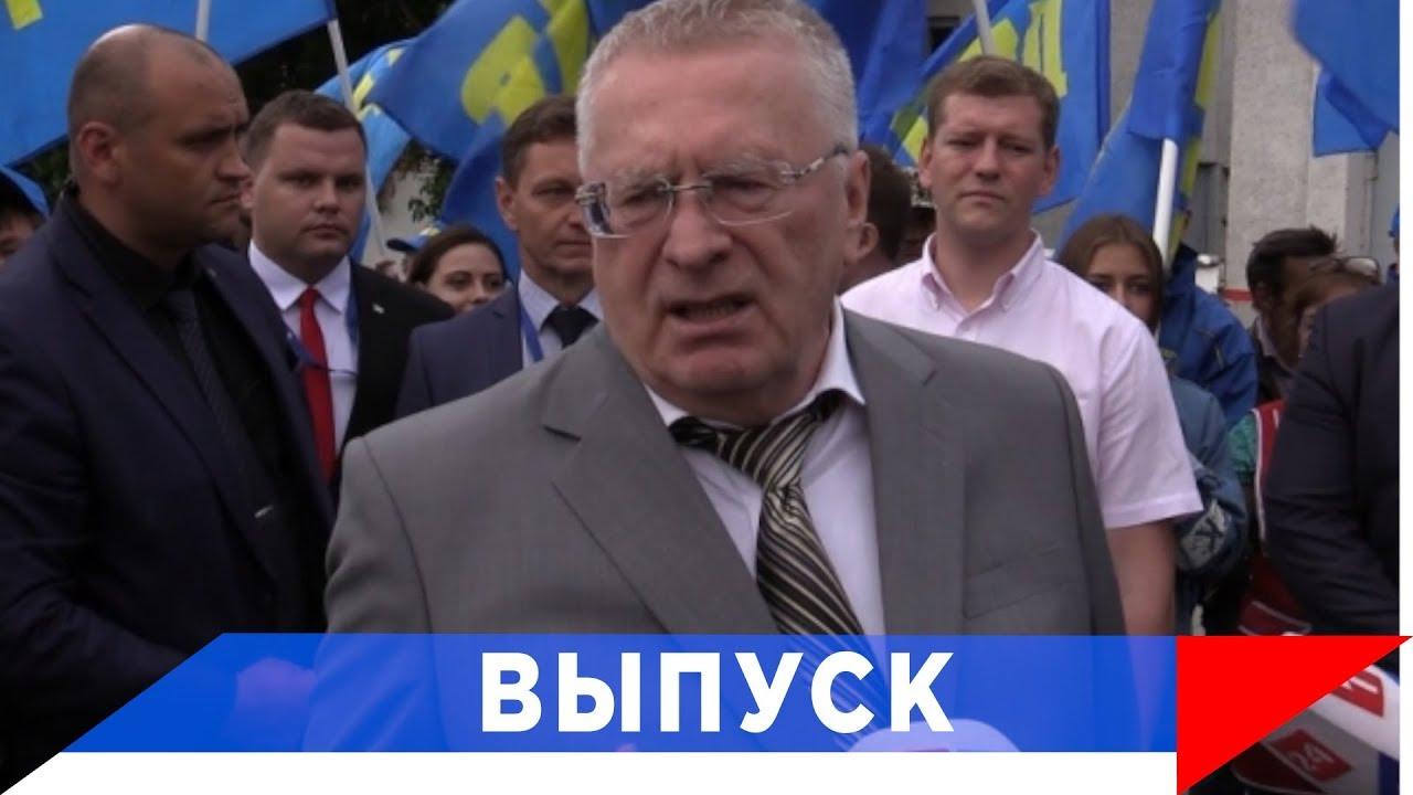 Жириновский: территория смыслов - общение на равных!
