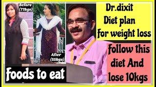 DR.DIXIT EFFORTLESS WEIGHT LOSS DIET PLAN | Lose 10kgs fast | Diet plan to follow |Azra Khan Fitness