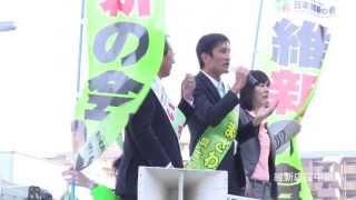 やまざわ慎太郎 2013伊丹市議補欠選挙 街頭演説 in つかしん