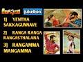Rangasthalam movie jukebox || Rangasthalam audio jukebox || Rangasthalam song jukebox || jukebox