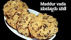 ಮದ್ದೂರು ವಡೆ ಕನ್ನಡದಲ್ಲಿ/Maddur vada recipe in Kannada/ Karnataka special maddur vade