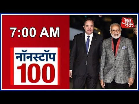 Nonstop 100 | PM Modi Arrives In Sweden; Receives Grand Welcome
