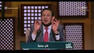 تعليق داعية إسلامي على الملابس غير اللائقة.. فيديو