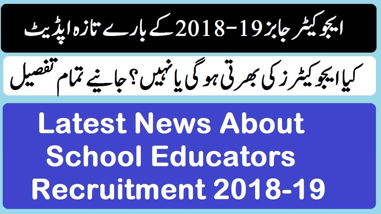 Punjab Educators Recruitment 2018-19 | Educators Jobs Latest News