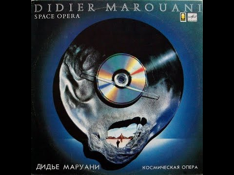 SPACE - Space Opera 1987 (Didier Marouani) Save Our Soul - Part 4