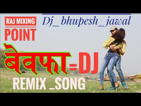 Bewafa Mujhko Banaya kyu dj remix song dj bhupesh jawal