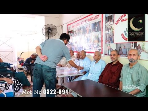 Anmol Zindagi Welfare Trust | Old Age Home 2018  |  ARCH PAKISTAN  |  Karachi Vlog